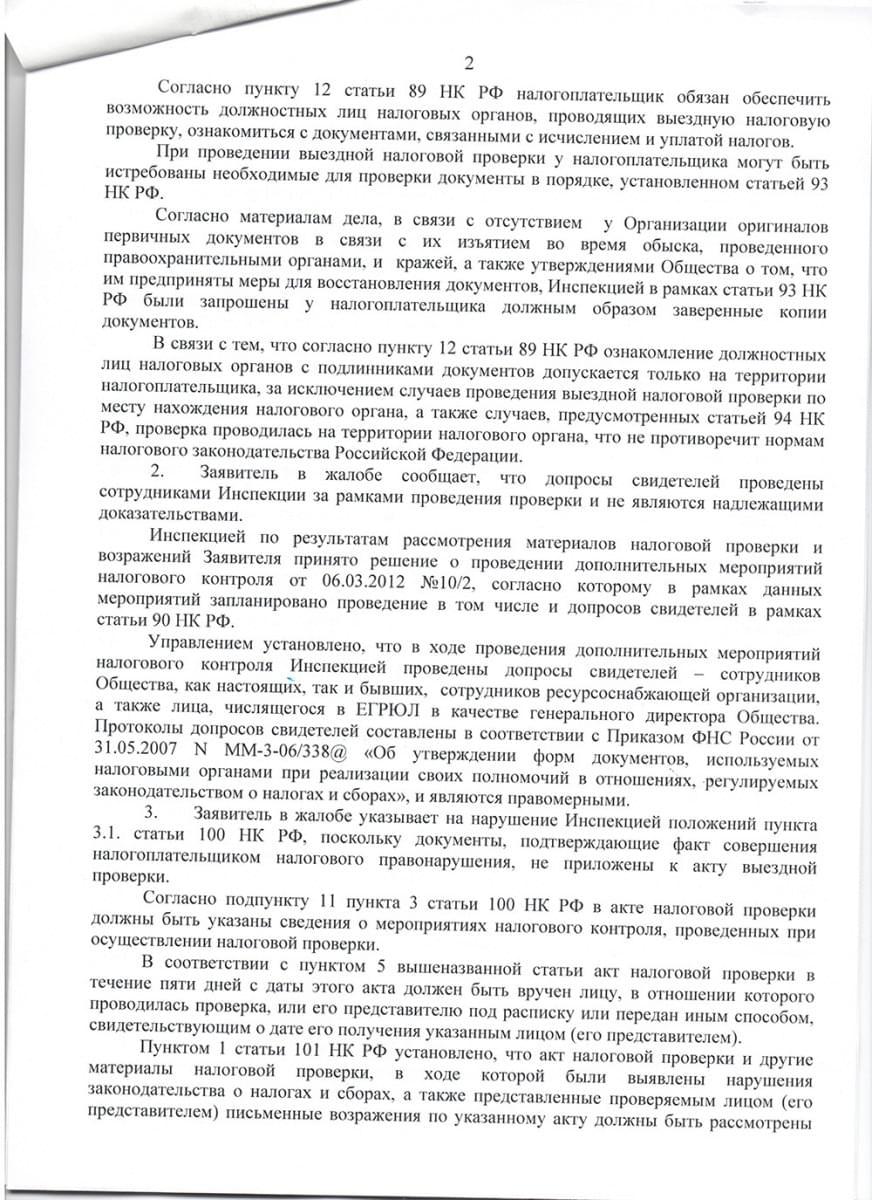 practice-document-2