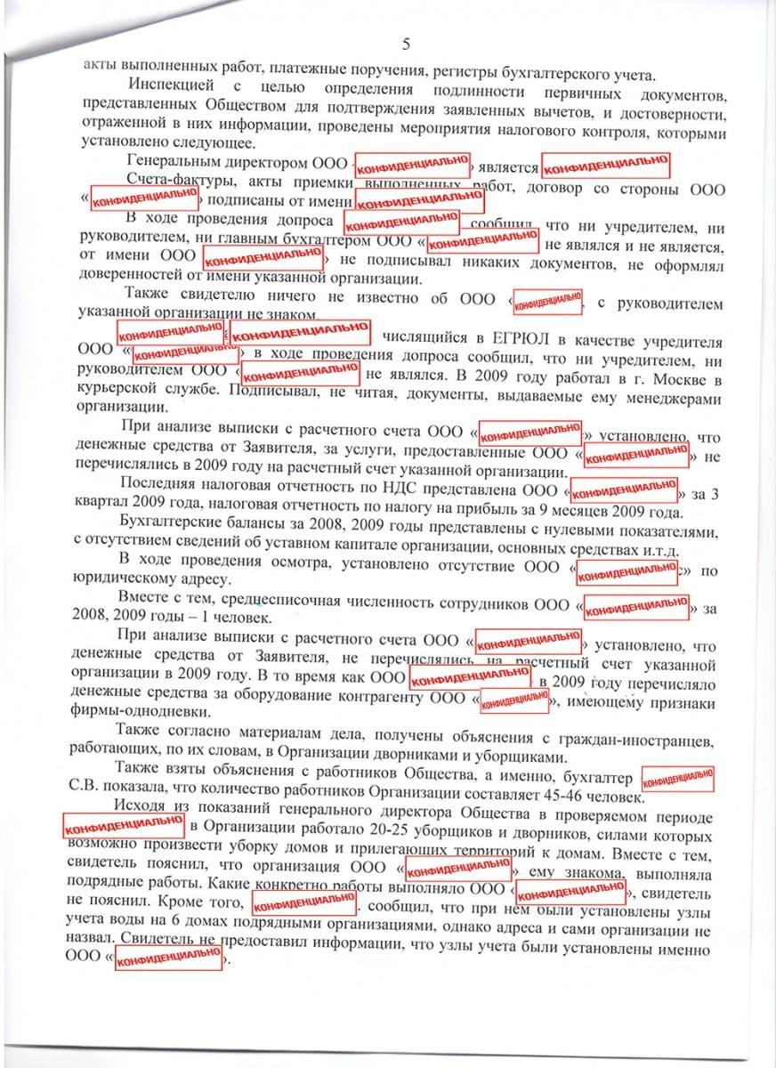 practice-document-5